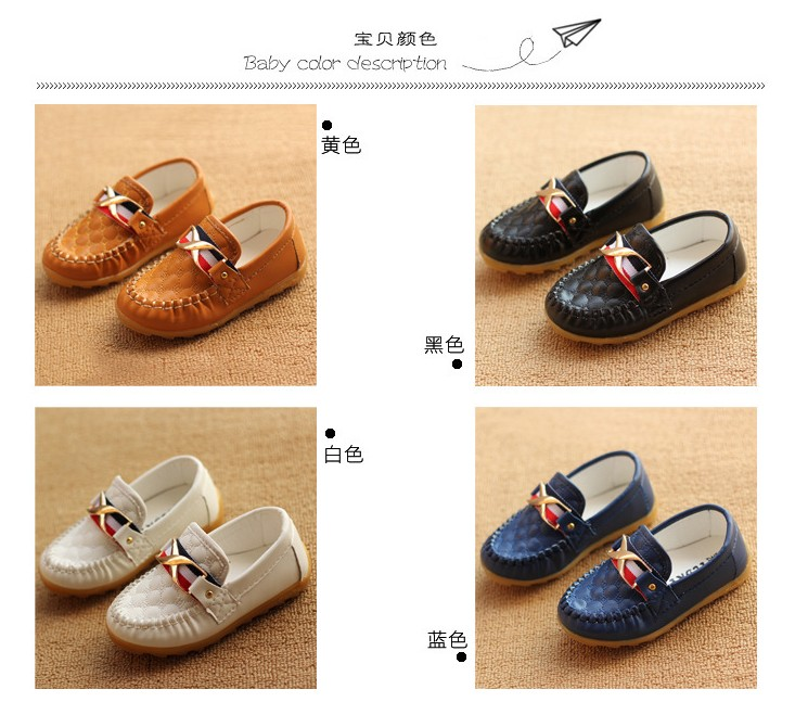 dalam tabung sepatu tergelincir sepatu anak-anak hujan. Source · Sepatu .